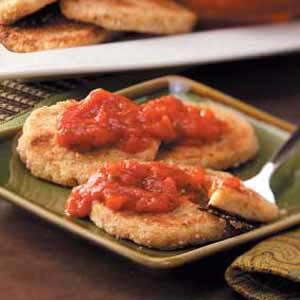 Rosemary Cheese Patties Recipe