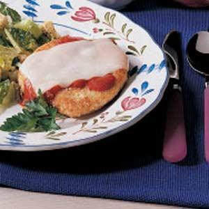 Pork Parmesan Recipe